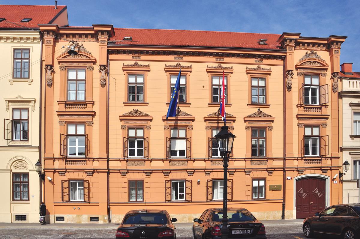 Pouvoir judiciaire for Haute juridiction administrative
